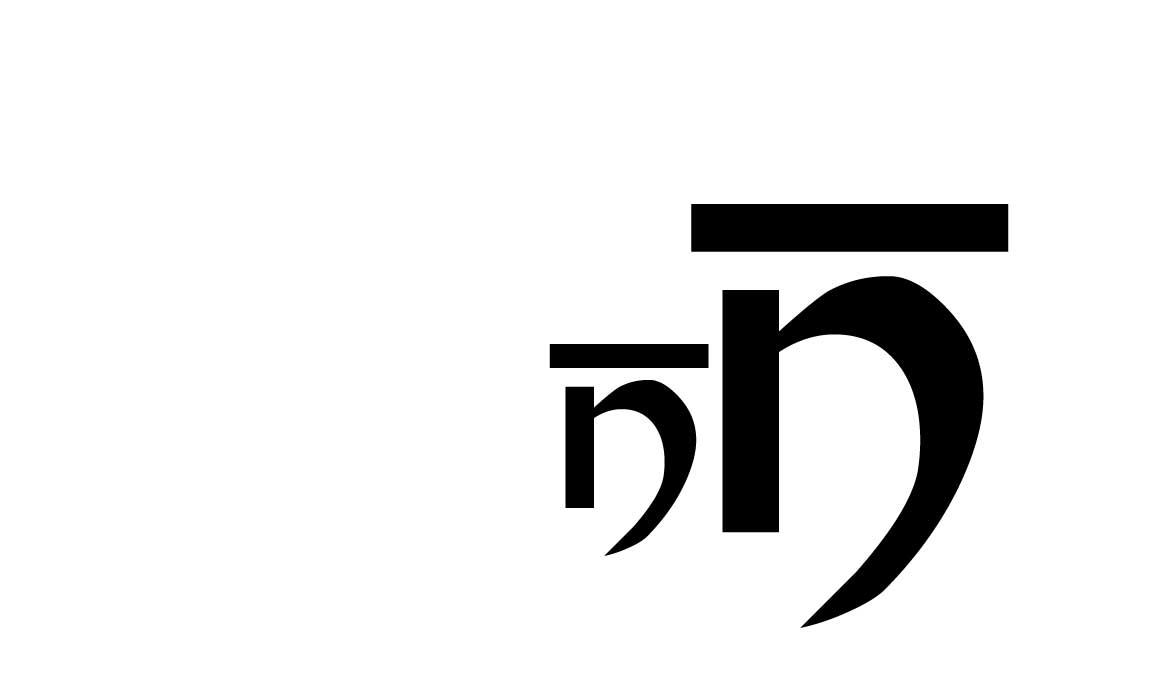 nitin-naik-1